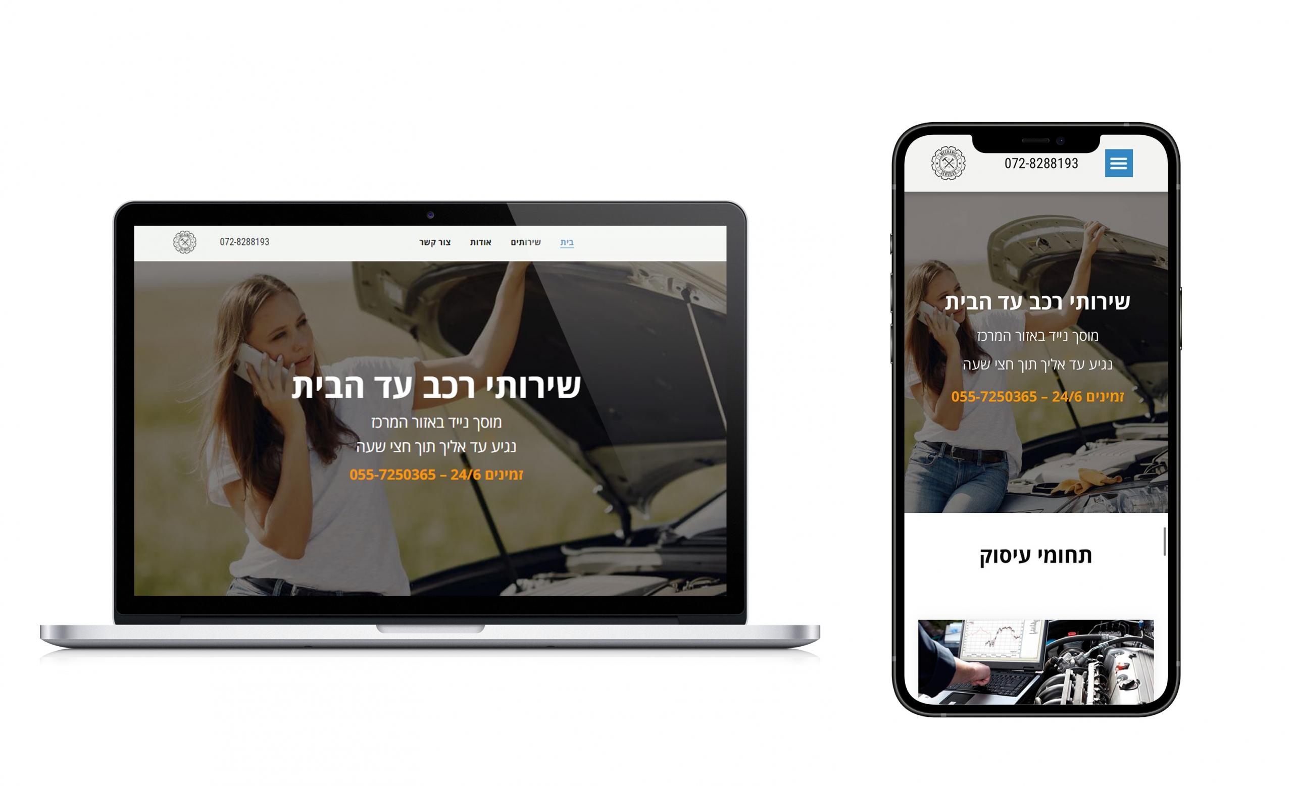 garage.isra-host.com
