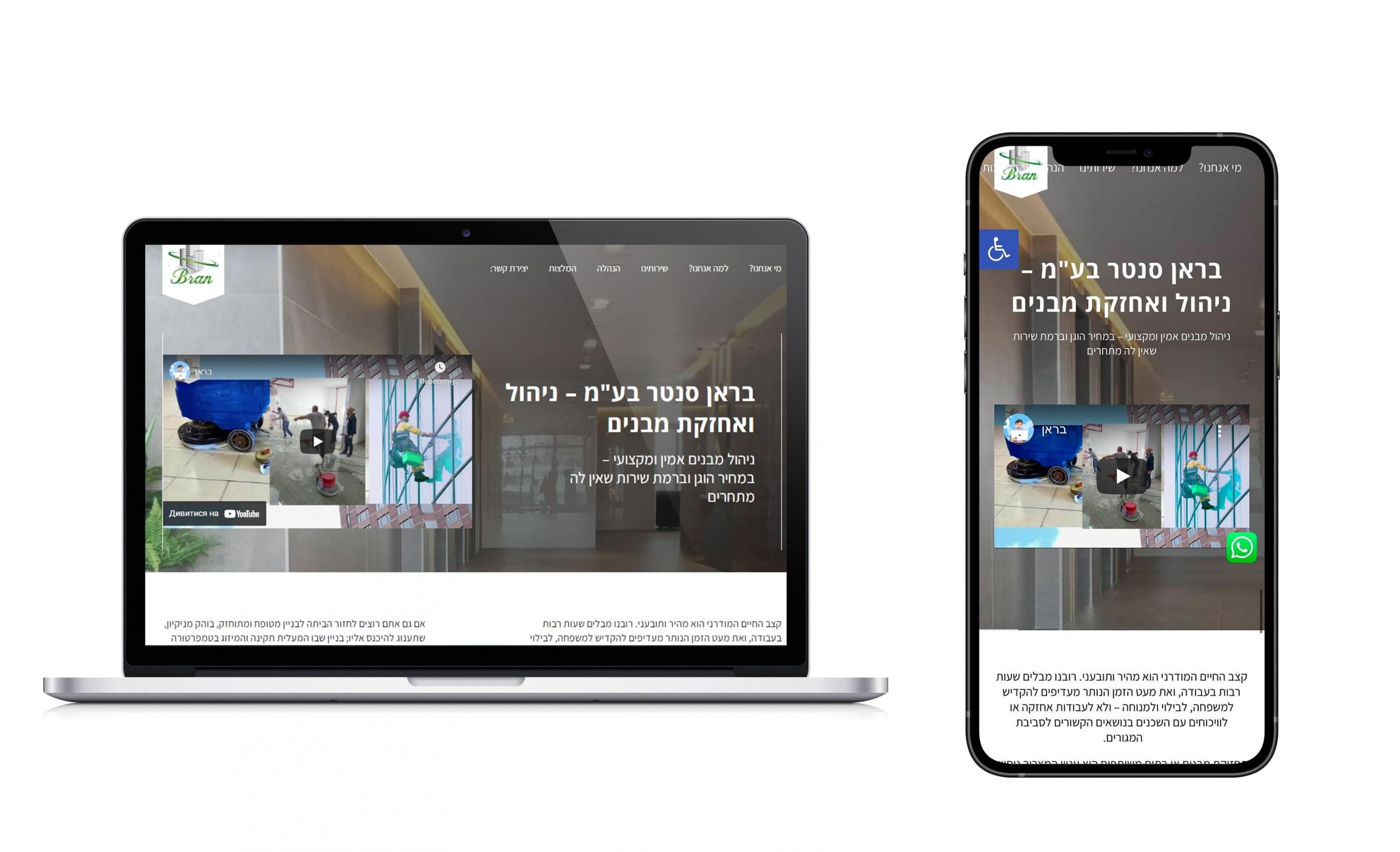 bran.isra-host.com